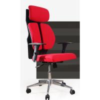 Health back chairs sy-12