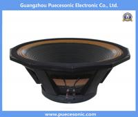 Puecesonic xs21t500 21 inch professional subwoofer