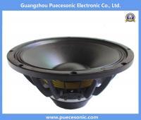 Puecesonic 12nw76 12 inch professional speaker neodymiun