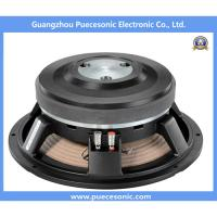Puecesonic 12plb76 12 inch of professional speaker