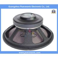 Puecesonic lj15220-21 15 inch of professional subwoofer
