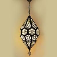 Handmade Hanging Lamp