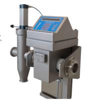 Metal detector: pipeline detector
