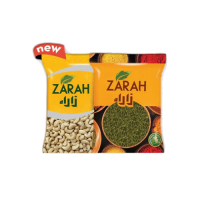 Nuts and Spices (Zarah)