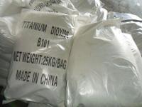 Titanium dioxide pigment grade