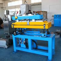 CORRUGATED PIPE FORMING MACHINE
