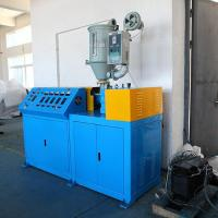 SINGLE SCREW PLASTIC EXTRUDER