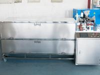 FULL-AUTOMATIC CUT MACHINE (SCAN)