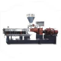 TSH high torque twin-screw extruder