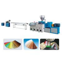 Pvc edge banding machine (single strip)