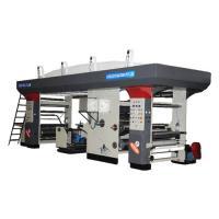 HEAT & PRESS LAMINATION MACHINE