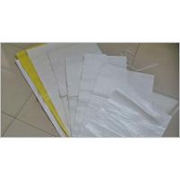 Pp woven sack bag & fabric