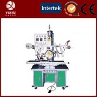 Flat surface heat transfer printing machine