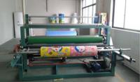 Pe carpet heat transfer printing