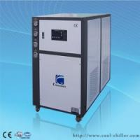 Water Cooled Environmental Industrial Chiller