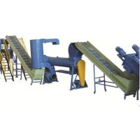 Pet washing & recycling line