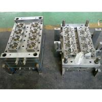 8 Cavity PET  Jar Preform Mould