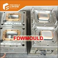IML Box Mould/Container Mould