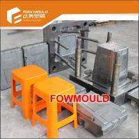 Stool Mould