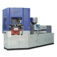 MSZ25 Injection Blow Molding Machine