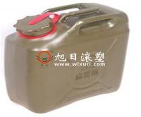 Plastic gasoline tank