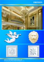 European decorative materials - relief series
