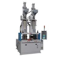 Two - color handle injection molding machine