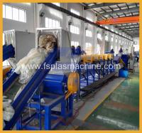 PP PE Film Washing Recycling Machine