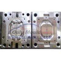 Handrail Mould