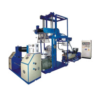 PVC Heat Shrink Film Machine