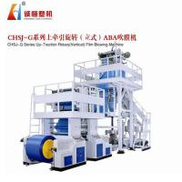CHSJ-G ABA Vertical Traction Rotary Film Blowing Machine
