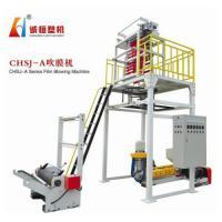 CHSJ-A Film Blowing Machine