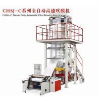 CHSJ-C Fully Automatic  Film Blowing Machine