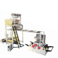 CHSJ-K Two Layers Co Extursion Film Blowing Machine