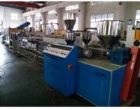 PP/PE drinking straw production line