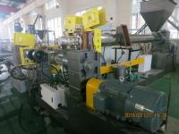 Waste Plastic Granules Machine