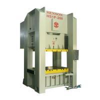 H-Frame single crank precision power press-200tons