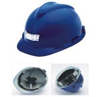 Helmets - Langlaisite - 40A-KY