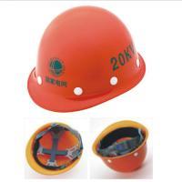 Helmet - Langlaisite - 81B-D