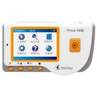 Easy ecg monitor prince 180b