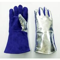Leather Aluminised/Blue HR Leather Gauntlets