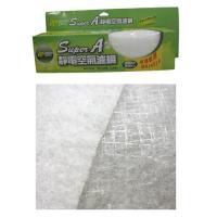 AERO PRO  non-woven air filter material  the electrostatic filter cotton