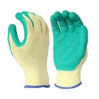 Crinkle Latex  Gloves