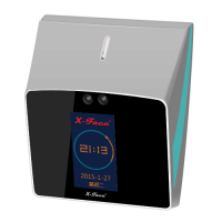 Outdoor human face recognition attendance machine
