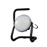 LED PAR52 lamp