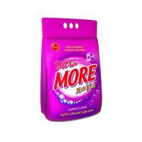 Ultra More Low foam powder