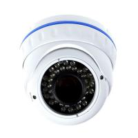 DOME IP CAMERA TW-ND710M
