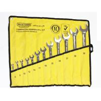 COMBINATION SPANNERS - METRIC SET-1
