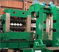 Hot & cold rolling mill