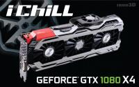 iChill GeForce GTX 1080 X4